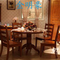 供应金明豪实木餐桌椅