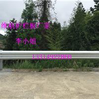 福建福州福清长乐高速公路波形防撞护栏板