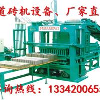 供应彩砖机DDJX-QT4-20