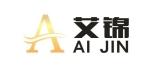 深圳市艾锦金属科技有限公司
