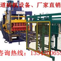 供应新型液压制砖机 DDJX-QM4-20A1型