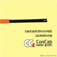 光纤电缆_无卤无金属塑料_1或2根塑料纤维|