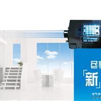 松下新风系统FV-04FD1C高压静电除尘净化箱