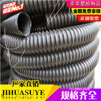 碳素管电力电缆保护管碳素波纹管hdpe碳素管