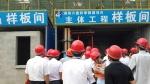 天津速安达新型建筑支撑有限公司