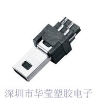 ��ӦMini USB 8P��ͷ����ʽ