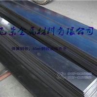 7075国标铝合金板 2024进口铝板 超薄铝板