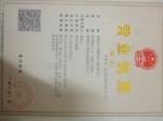 南京天邦膜结构工程有限公司