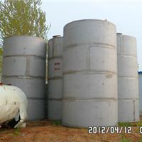 供应二手储罐10吨20吨30吨50吨100吨
