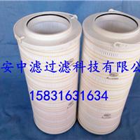 HC8314FKP39Hpall颇尔滤芯