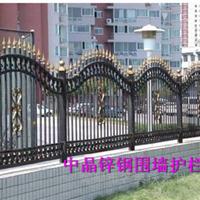 昆山热镀锌围墙护栏厂价供应,专业生产安装