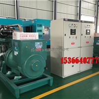 全自动并网发电机500KW南通通柴柴油发电机