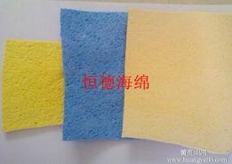 供应进口压缩木浆棉 吸水压缩木浆棉