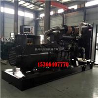 800KW上柴股份发电机SC33W1150D2柴油发电机