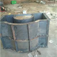 流水槽模具 大型钢模具