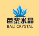 青阳县芭黎水晶工艺品有限公司
