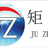 上海矩涨实业有限公司