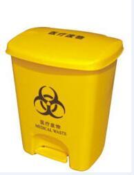 供应云南医疗垃圾桶
