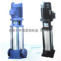 供应GDL 系列立式多级管道泵  售后全保障