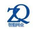 安平县智勤丝网制品有限公司