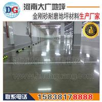 金刚砂地坪材料供应|郑州非金属地坪厂家