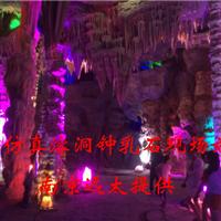 南京水泥钟乳石溶洞制作