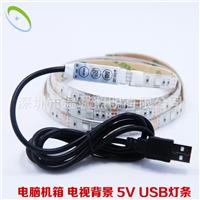 供应LED5050 30灯5VRGB软灯带