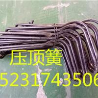 云南省搭建大棚专用的卡槽卡簧联系方式