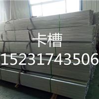陕西省安康市大棚卡槽卡簧压膜带生产厂家