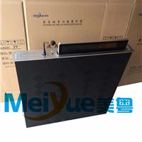 供应郑州19寸液晶屏升降器