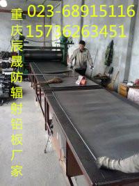 重庆辰晟金属材料有限公司