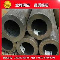 供应【衡阳华菱】42crmo合金管 异型管