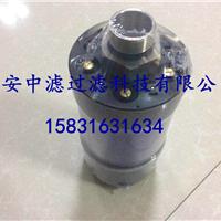 供应美国干燥剂呼吸器滤芯