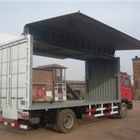 飞翼集装箱改造40gp液压集装箱选忠合