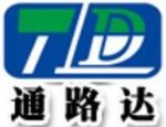 北京通路达科贸有限公司