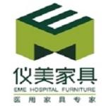 广州市仪美医用家具科技有限公司