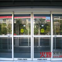 供应金稻田感应玻璃门,自动门销售,优惠
