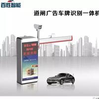 漳州识别广告道闸显示一体机