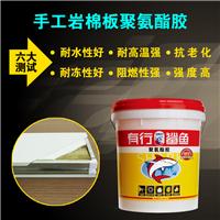 彩钢洁净板/抗倍特板/铝蜂窝板手工复合胶