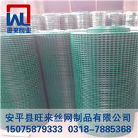 浸塑电焊网规格 钢丝焊接网 钢筋网片