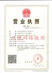 郑州唯美景观喷泉设计工程有限公司