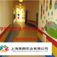 金华幼儿园塑胶地坪承建材料