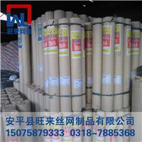 电焊网 铁丝网 镀锌铁丝网