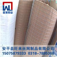 地暖铁丝网 焊接钢筋网片 钢丝网抹灰