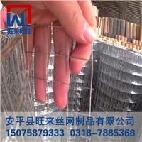 内墙防裂网 钢筋焊接网片 铁丝网厂家