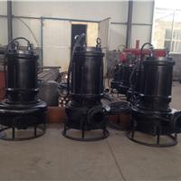 耐磨采沙泵、卸沙泵、吸砂泵