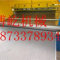 供应石膏板穿孔设备批发价格