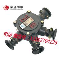 供应BHD2-25/380-4T矿用隔爆型低压接线盒