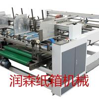 RS-2000A型高速AB片粘箱机