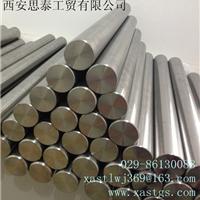 西安钛棒,钛合金棒,高强度钛棒,防腐钛棒